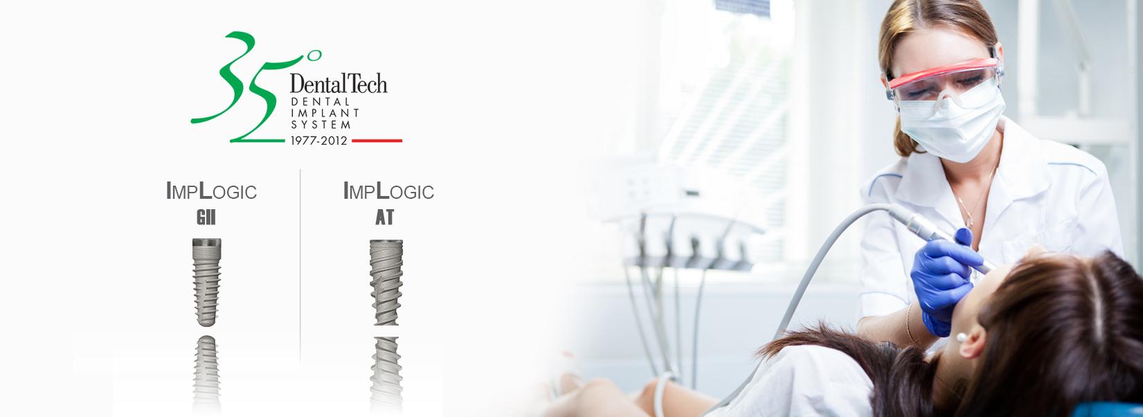 Impianti_dental_tech_ag_dental-1